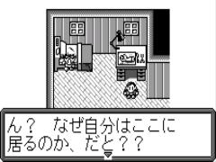 Chou Aniki - Otoko no Tamafuda (J) [M]