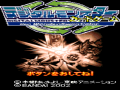 Digimon Digital Monsters for WonderSwanColor (J) [!]