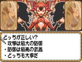 Wild Card (J) [!]