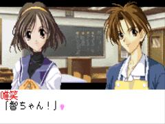Memories of Festa (J) [!]