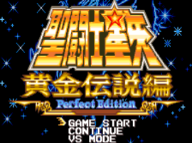 Saint Seiya - Ougon Densetsu Hen Perfect Edition (J)