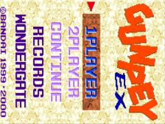 GunPey Ex (J) [!]