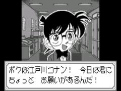 Meitantei Conan - Nishi no Meitantei Saidai no Kiki! (J) [M]