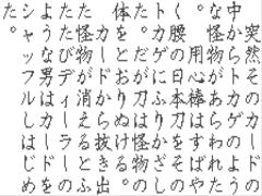 Cho Denki Card Battle Yofu Makai Kikuchi Shugo (J) [M][!]