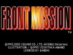 Front Mission (J)