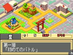 Shaman King Mirai E no Ishi (J)
