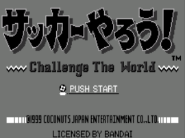 Soccer Yarou! - Challenge the World (J) [M]