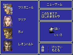 Final Fantasy II (J) [!]