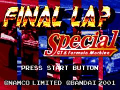 Final Lap Special (J) [!]