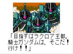 SD Gundam Eiyuuden - Eiyuuden Kishi Densetsu (J) [M][!]