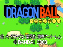 Dragonball (J)