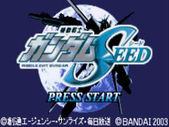 Kidou Senshi Gundam Seed (J)
