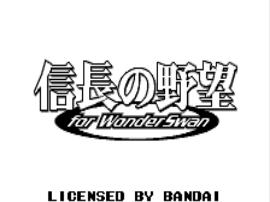 Nobunaga no Yabo (J) [M][!]